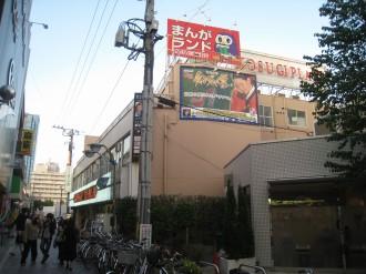 パチンコ店「KOSUGI PLAZA」のビル
