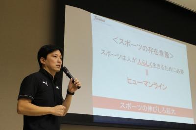これまでに登壇した川崎フロンターレプロモーション部長 天野春果氏