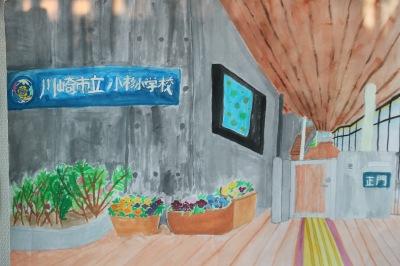 木材を活かした校舎の絵