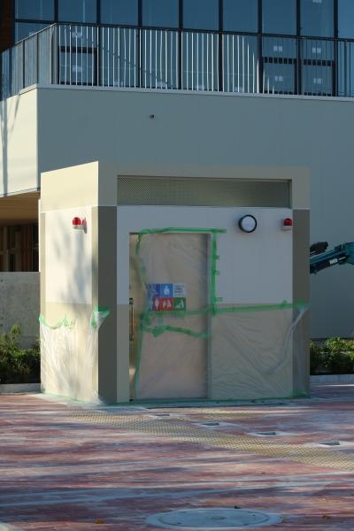 公園の多目的トイレ