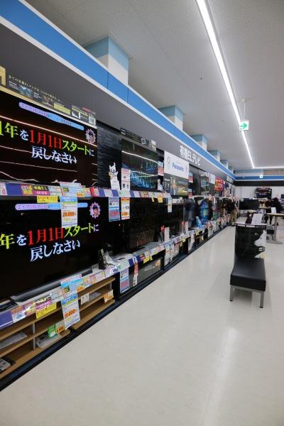 店内の各種売り場