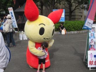 献血のキャラクター「けんけつちゃん」