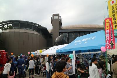 市民ミュージアム前の出店