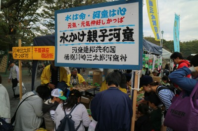 平間商店街の「川崎三太郎かっぱ村」