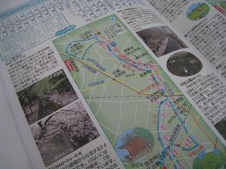 「なかはらが好き」の内容 歴史と緑の散策コース