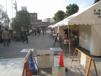中原区役所庁舎前広場