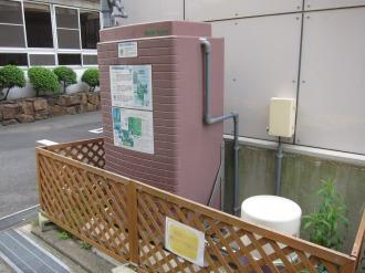 中原区役所の雨水貯水タンク