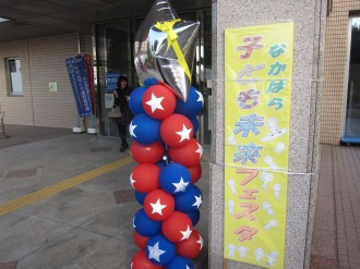 中原区役所入口の看板