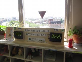 窓際の遮熱・断熱ガラスコートの効果測定実験