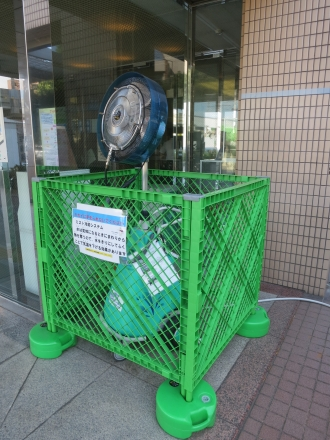 中原区役所の「ミスト冷却システム」