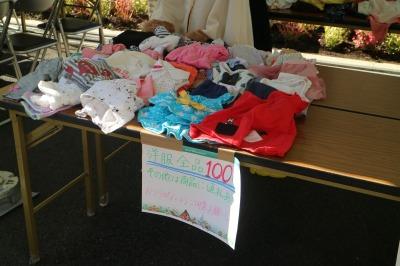 子供服のフリーマーケット
