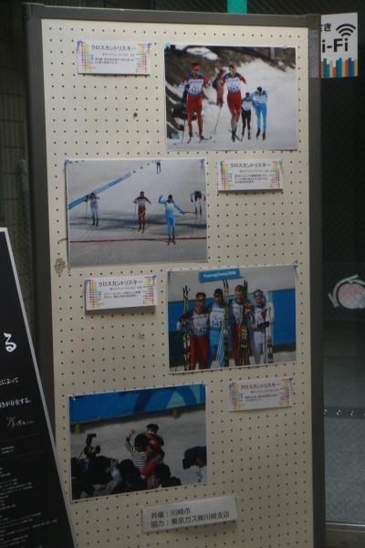 日替わりの写真展(3月17日)