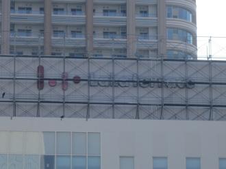 「LaLa terrace」のロゴ