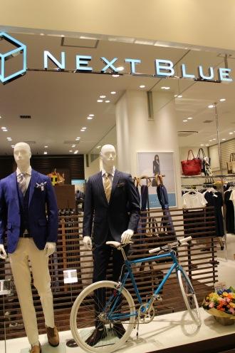 「NEXT BLUE」