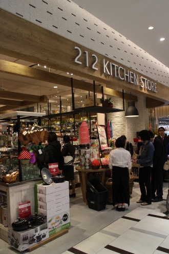 「212 KITCHEN STORE」