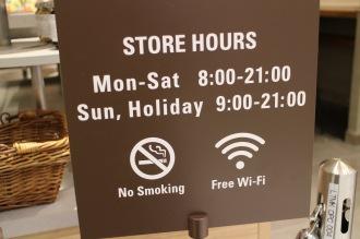 禁煙およびフリーWi-Fiのご案内