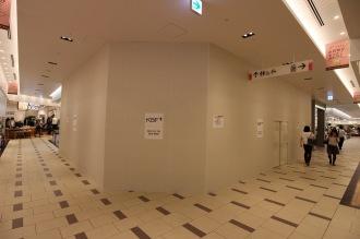 「KBF+」が出店するららテラス武蔵小杉の「TOCCA CASA」跡地