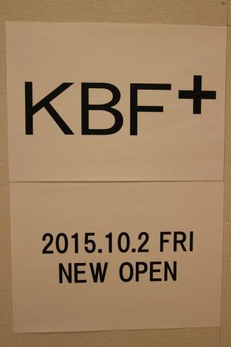 「KBF+」オープンのお知らせ