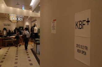 「URBAN RESEARCH DOORS」と「KBF+」