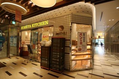 「神戸屋キッチン」