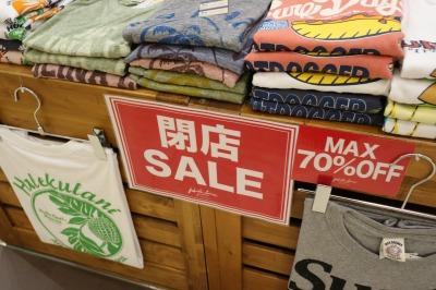 「フララニハワイ」の閉店セール