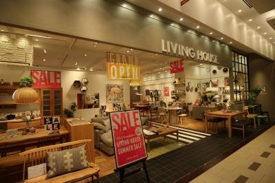 ららテラス武蔵小杉2階の「LIVING HOUSE」
