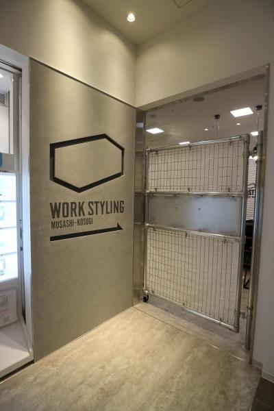 WORK STYLINGオープン予定地