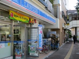 近隣の「ローソン武蔵中原店」