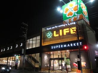 ライフ中原井田店