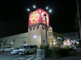 「ライフ川崎宮内店」