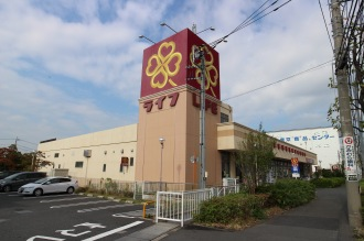 11月9日(日)閉店「ライフ川崎宮内店」