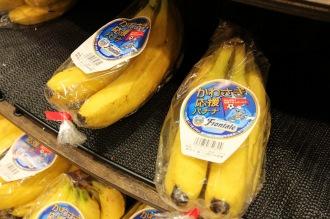 かわさき応援バナナ