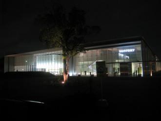 サントリー商品開発センター(ライトダウン前)