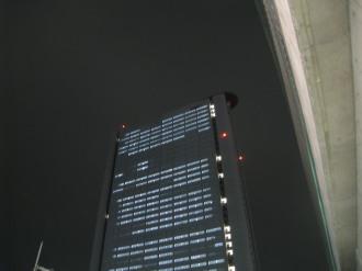 NEC玉川ルネッサンスシティのライトダウン?