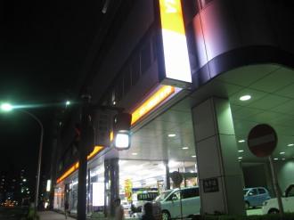 トヨタカローラ神奈川丸子店(ライトダウン前)