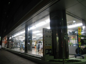 トヨタカローラ神奈川丸子店(ライトダウン後)