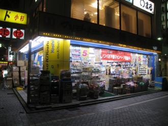 マツモトキヨシ武蔵小杉店前(ライトダウン後)