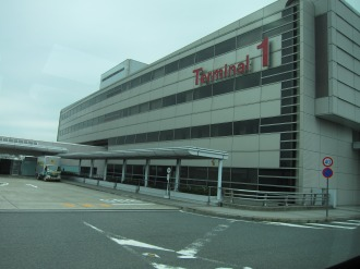 第1ターミナル