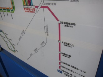 武蔵小杉駅での停留所表示
