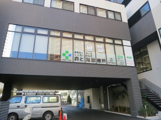 LROCKS2階の「森と海診療所」