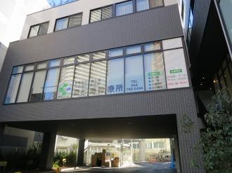 2階に開院した「森と海診療所」