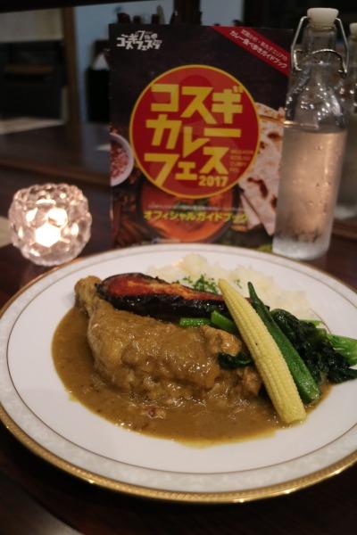 「武蔵小杉カレースタンプラリー」で提供していた「フランス風チキンカレー」