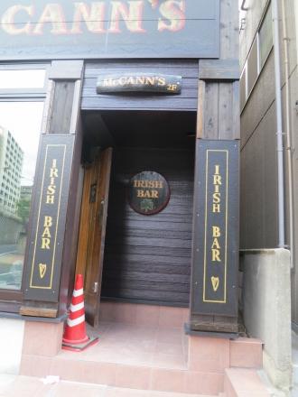 新店舗の入口