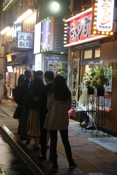 町田商店の行列