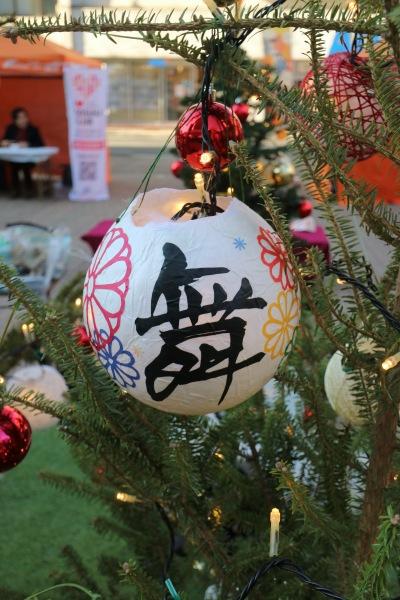 舞祭バージョンのクリスマスツリー