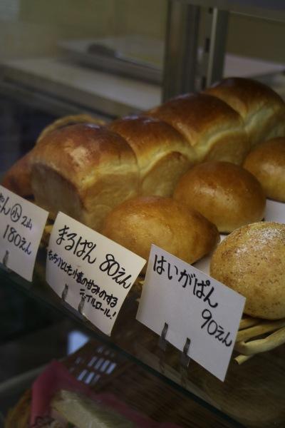 基本のバケット、食パン、まるぱん、はいがぱん
