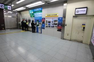 「武蔵小杉駅マルシェ」開催場所となる北口改札券売機横