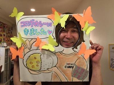 「KOSUGI CURRY」