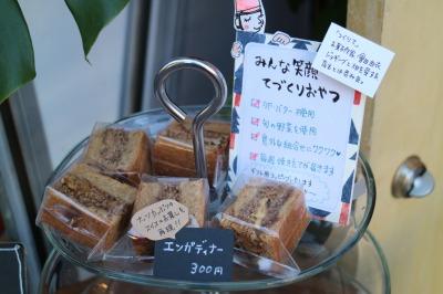 お菓子作家「つくりて」の川崎野菜の焼き菓子