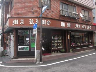 新丸子駅東口の「まりも」
